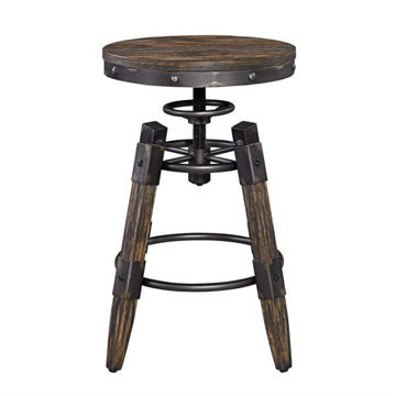 Picture of PINEVILLE ADJUSTABLE HEIGHT STOOL